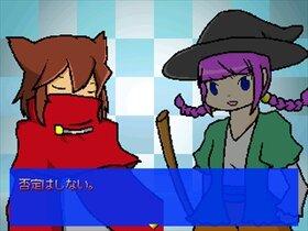 Trick Magic Game Screen Shot2