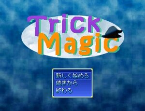 Trick Magic Game Screen Shot