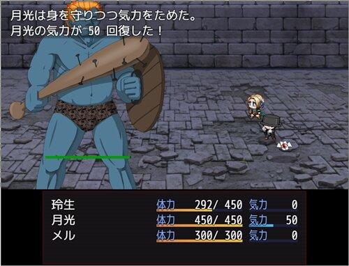 待チ人来たる2完結版【Win.DL】  Game Screen Shot
