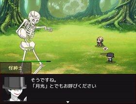 待チ人来たる2完結版【Win.DL】  Game Screen Shot2