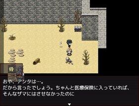 待チ人来たる2完結版【Win.DL】  Game Screen Shot4