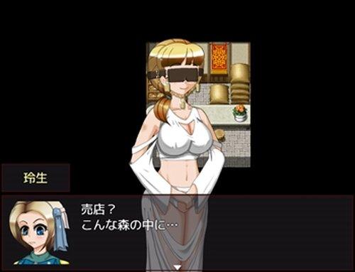 待チ人来たる2完結版【Win.DL】  Game Screen Shot5
