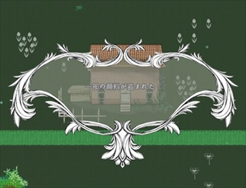 Hyacinthus Game Screen Shot5