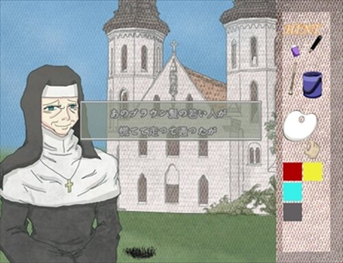 Hyacinthus Game Screen Shots
