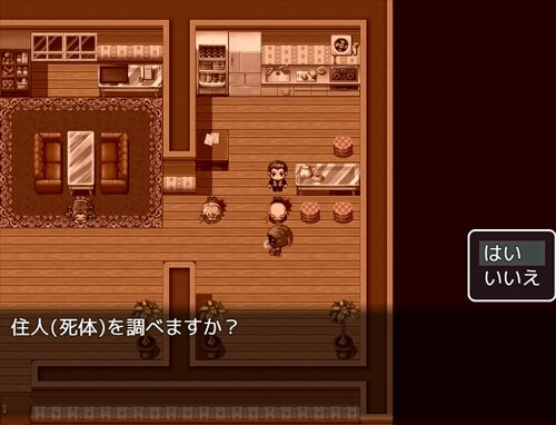Room~願い叶えて~ Game Screen Shot1
