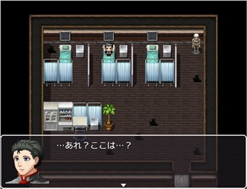 Room~願い叶えて~ Game Screen Shot2