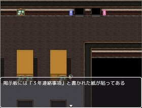 Room~願い叶えて~ Game Screen Shot3