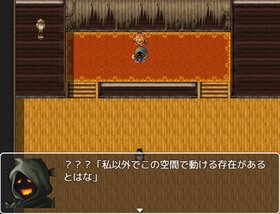 Room~願い叶えて~ Game Screen Shot4