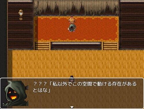 Room~願い叶えて~ Game Screen Shot4