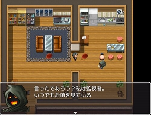 Room~願い叶えて~ Game Screen Shots