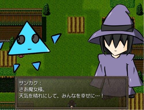 お天気魔女のハッピーデイ Game Screen Shot1