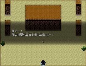 お天気魔女のハッピーデイ Game Screen Shot3