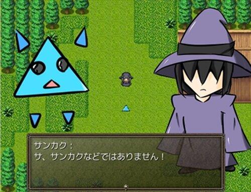 お天気魔女のハッピーデイ Game Screen Shots