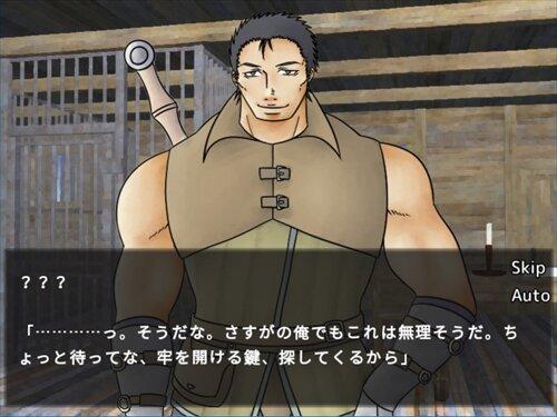 それだけ Game Screen Shot1