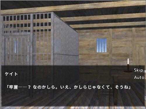 それだけ Game Screen Shot3