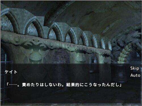 それだけ Game Screen Shot4