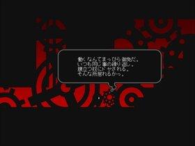 ボクノコミュニケーション(ver2.11) Game Screen Shot2