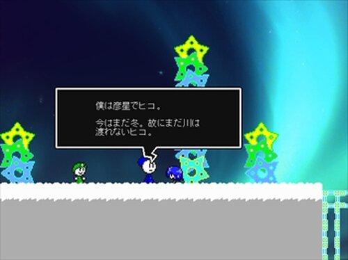 ボクノコミュニケーション(ver2.11) Game Screen Shot3