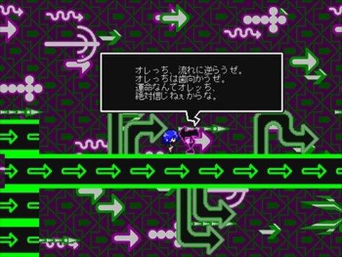 ボクノコミュニケーション(ver2.11) Game Screen Shot5