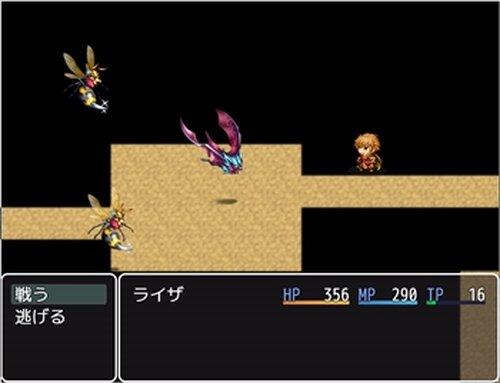 カプセルソルジャーと不思議なダンジョン(テスト版) Game Screen Shot5