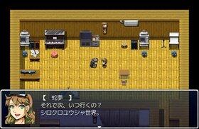 ハンテンユウシャ Game Screen Shot2