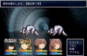 ハンテンユウシャ Game Screen Shot4