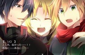 ハンテンユウシャ Game Screen Shot5