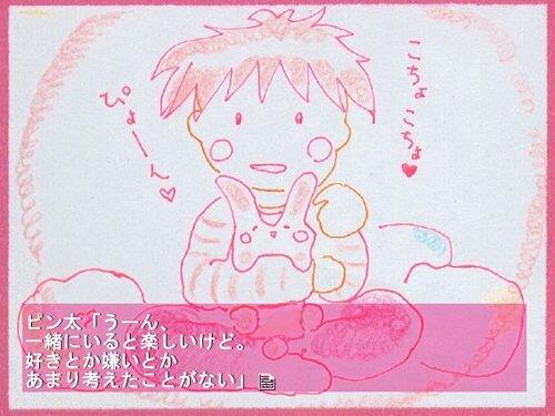 桜月夜に舞い降りたピンク ~たったひとひら 守りたい笑顔があった~ Game Screen Shot1