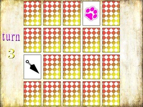 神経衰弱 Game Screen Shot3