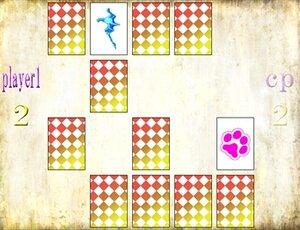 神経衰弱 Game Screen Shot