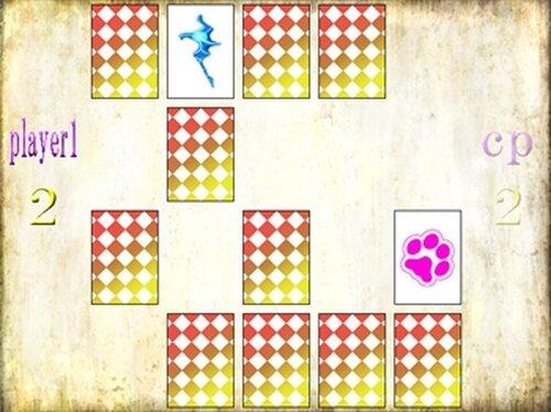 神経衰弱 Game Screen Shots