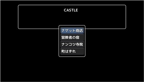 +鶏- Game Screen Shot1