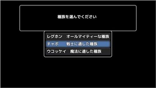 +鶏- Game Screen Shot2