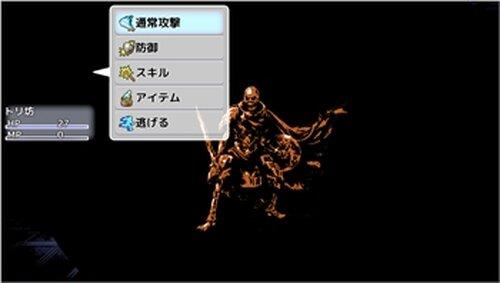 +鶏- Game Screen Shot3