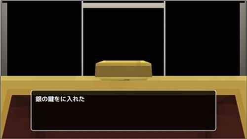 +鶏- Game Screen Shot4