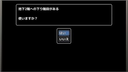 +鶏- Game Screen Shot5