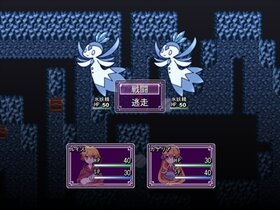 Wizard☆Panic Game Screen Shot5