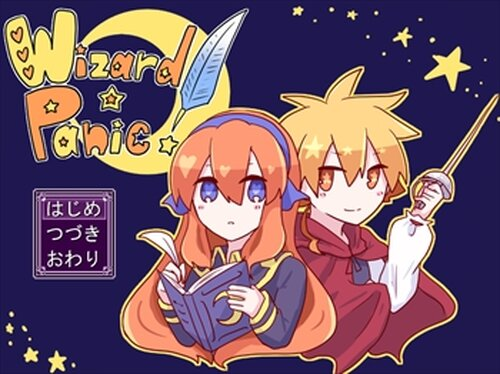 Wizard☆Panic Game Screen Shots