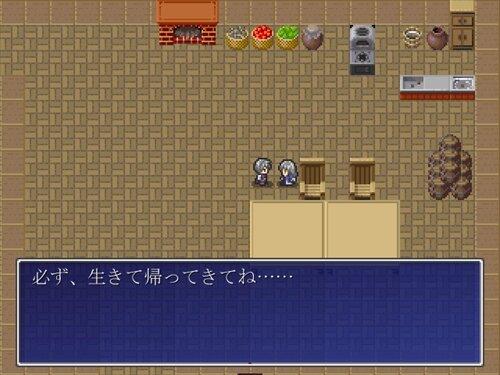世界一ふつうのRPG Game Screen Shot1