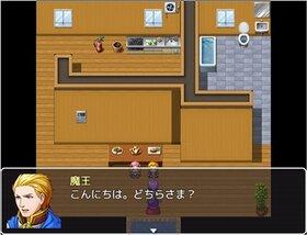 ふつうのRPG Game Screen Shot3