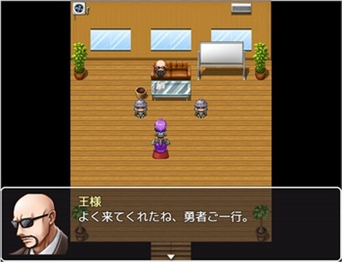 ふつうのRPG Game Screen Shot4