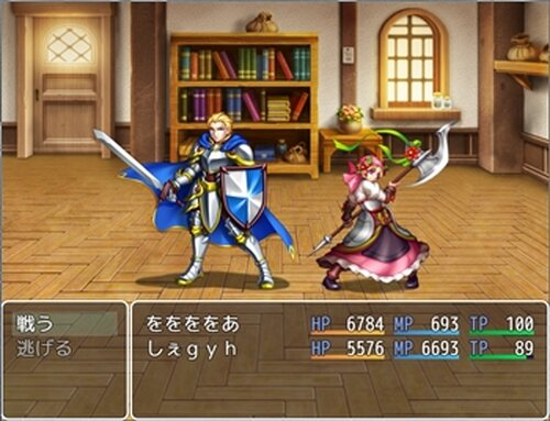 ふつうのRPG Game Screen Shot5