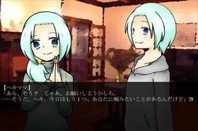 ふゆのいちにち。 Game Screen Shot2