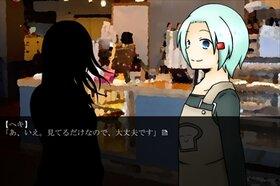 ふゆのいちにち。 Game Screen Shot3