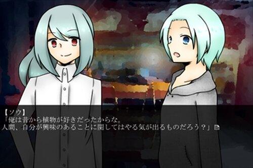 ふゆのいちにち。 Game Screen Shot4
