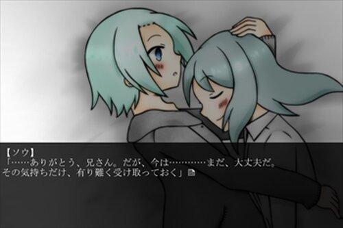 ふゆのいちにち。 Game Screen Shot5