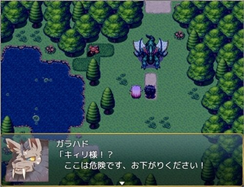 竜の見る夢 Game Screen Shot3