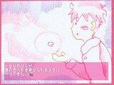 桜月夜に舞い降りたピンク ~たったひとひら 守りたい笑顔があった~