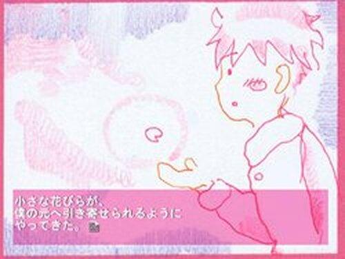 桜月夜に舞い降りたピンク ~たったひとひら 守りたい笑顔があった~ Game Screen Shots