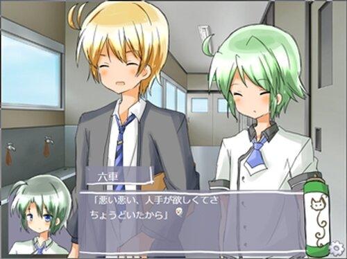 双子と妖怪と…? Game Screen Shot4
